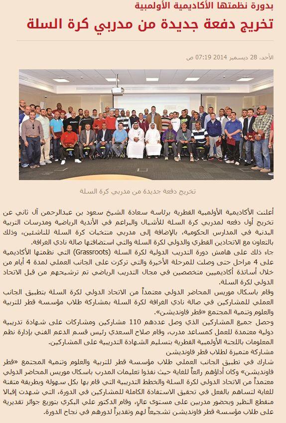 Local press release